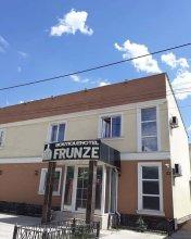 Frunze Hotel