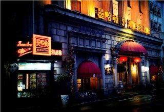Manhattan Bund Business Hotel