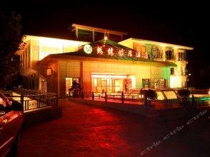 Jinxiu Holiday Hotel - Lushan