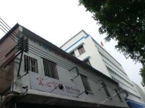 Foshan Kexin Space International Hostel