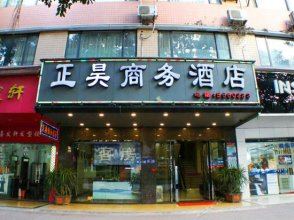 Zhenghao Business Hotel