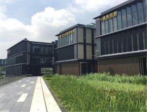 Shenzhen Times Hostel Window Of World Branch