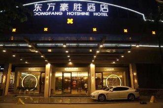 Xiamen Dongfang Hotshine Hotel