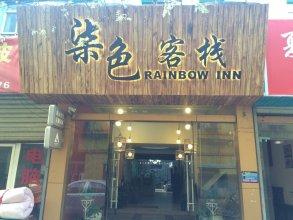 Xian Rainbow Youth Hotel