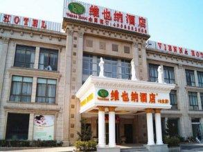 Vienna Hotel Shanghai Minhang Qibao Zhongyi Road