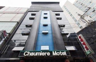 Chaumiere Motel