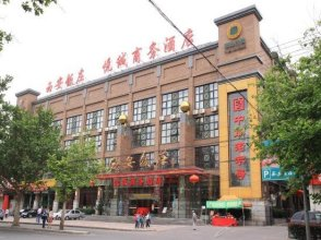 Yue Cheng Business Hotel