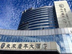 Zhengzhou Weilai Conifer Hotel