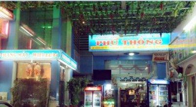 Phu Thong