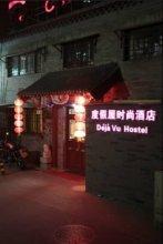 Deja Vu Youth Hostel