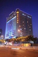 Jing Cheng International Hotel