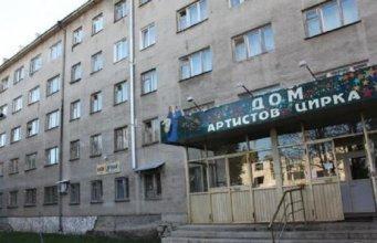 Dom artistov tsirka Arena Ufa