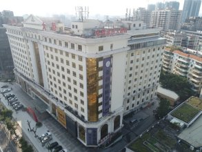 Guangdong Zhuozun Jinsha Hotel