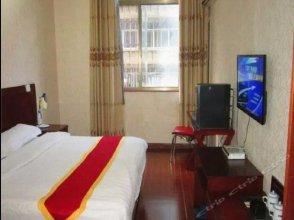 Ganzhou Jiaxin Business Hotel