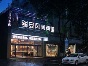 Yingtan Jun'an Fengshang Inn