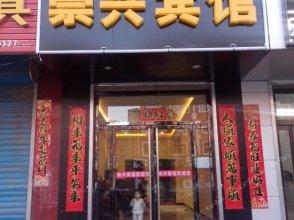 Chongxing Hotel