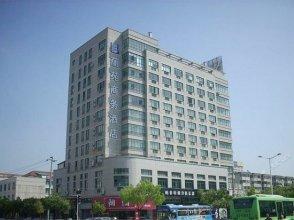 Jinhua Liyuan Business Hotel