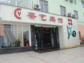 Jiujiang Lushan Tea Ceremony Inn