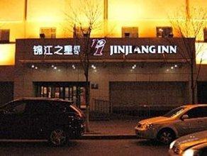 Jinjiang Inn Tianjin Convention Exhibition Center