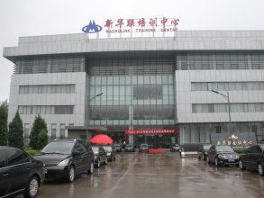 Macrolink Training Convention Centre Beijing