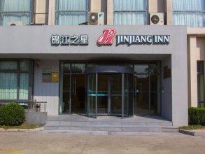 Jinjiang Inn Shanghai Pudong Airport Ii