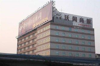 Nanjing Vogue Hotel