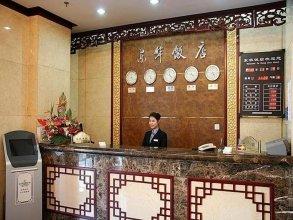 Donghua Hotel