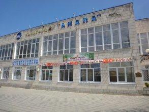 Санаторий Анапа