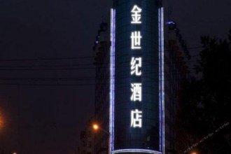 Harbin Golden Century Hotel