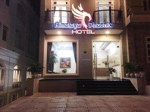 Himalaya Phoenix Hotel - Hostel