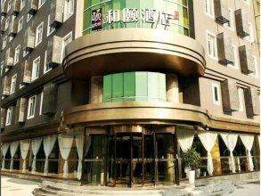 Yitel Beijing Qianmen Hotel
