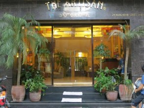 Artisan Boutique Hotel