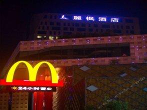 Lavande Hotel Suzhou Shuiyun City