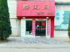 Tengwangge Inn