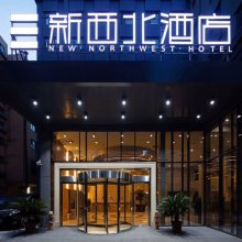North West Hotel - Xi'an