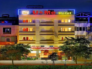 You And Me Hotel