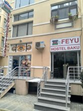 Хостел Feyu Baku