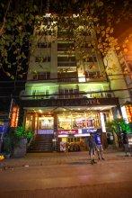 Maidza Hotel Hanoi
