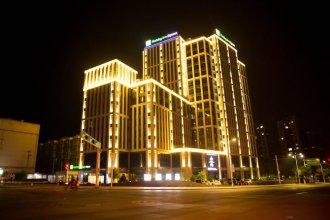 Holiday Inn Express Zhangjiakou Park View