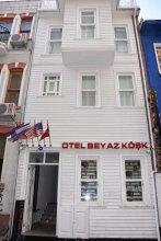 Hotel Beyaz Kosk
