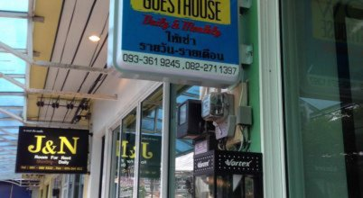 Dow Guesthouse Phuket