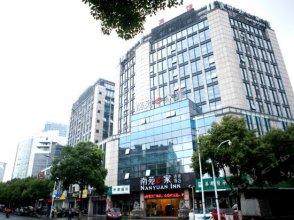 Nanyuan E Home Keqiao Lantian Square Branch