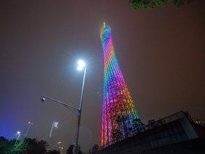 Guangzhou Ruihu Business Hotel