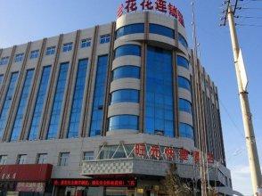 Lanhuahua Hotel Dingbianyidian