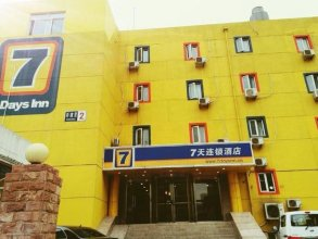 7 Days Inn Beijing West Railway Station Branch