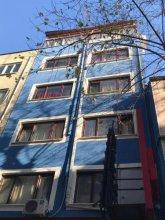 Istanbul City Center Hotel
