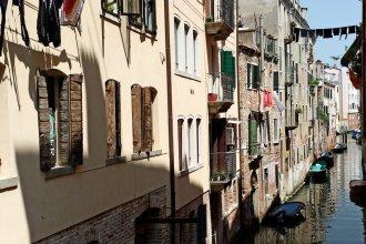 Venice Cae Dea Testa