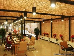 Atravis Express Hotel Dongsi Beijing