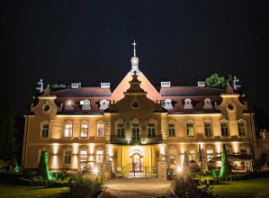 Hotel Zamek Berchtold