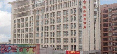 Yangshan Kaiyi Holiday Hotel